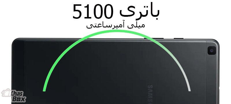 تبلت Samsung Galaxy Tab 8 T295 32GB