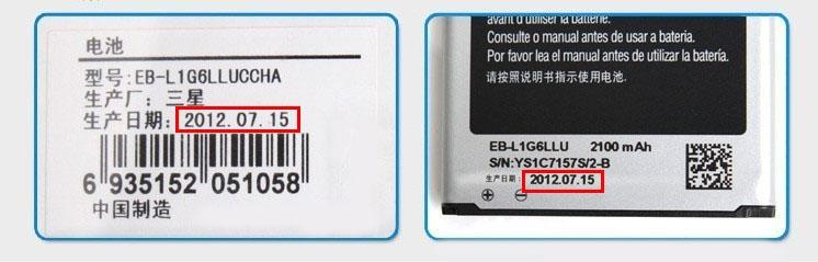 راهنمای خرید باتری موبایل