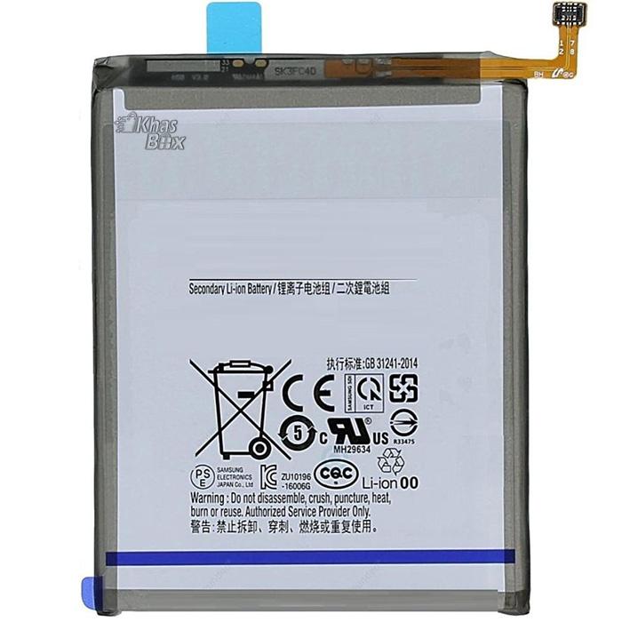 باتری اصلی سامسونگ Galaxy A50s