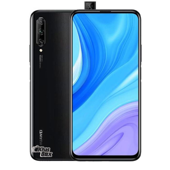 تخفیف خرید گوشی موبایل هوآوی Y9s 128GB Ram6