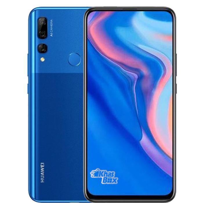 تخفیف خرید گوشی موبایل هوآوی Y9 Prime 2019 Dual SIM 128GB آبی