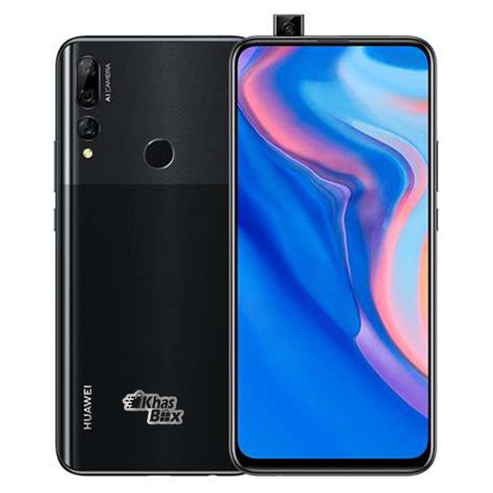 تخفیف خرید گوشی موبایل هوآوی Y9 Prime 2019 Dual SIM 128GB